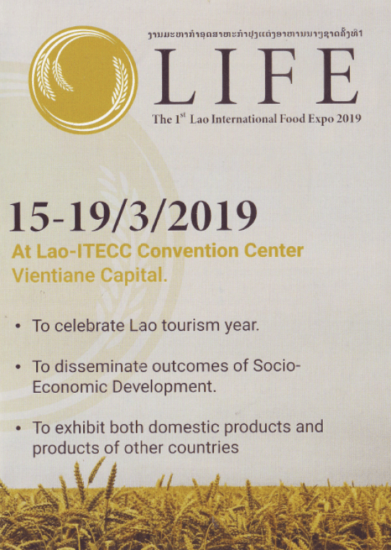 The 1st Lao International Food Expo (LIFE) 2019 - European